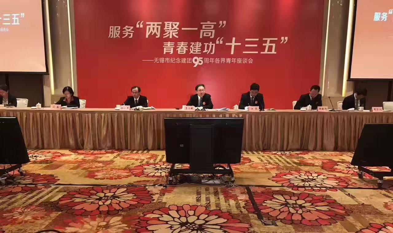 永尚科技董事长于彩成同志作为优秀青年代表参加五四青年活动