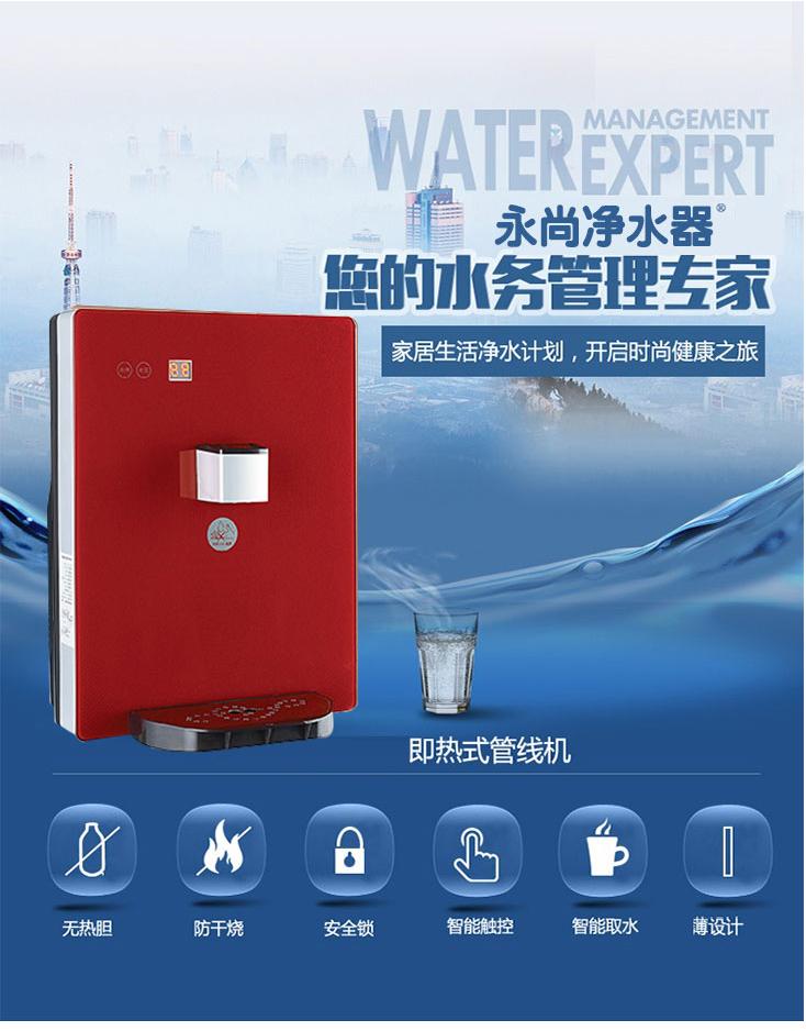 壁挂式管线机YGX302-2(红色)-管线机系列-997997藏宝阁特马资料_01.jpg