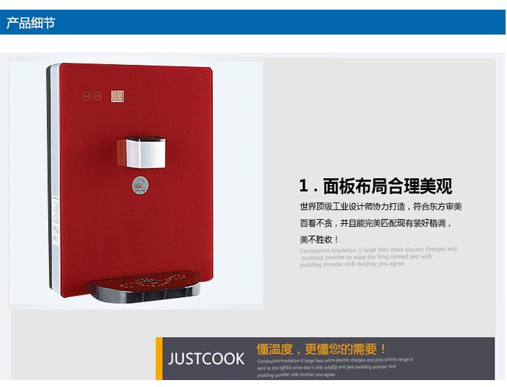 壁挂式管线机YGX302-2(红色)-管线机系列-997997藏宝阁特马资料_06.jpg