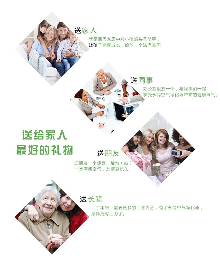 永尚落地页1-拷贝_07.jpg