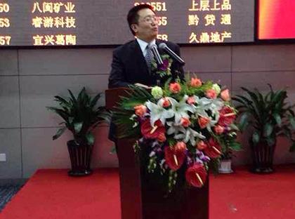 江苏省工商联副主席桂德祥在永尚科技挂牌仪式上讲话(1-1)