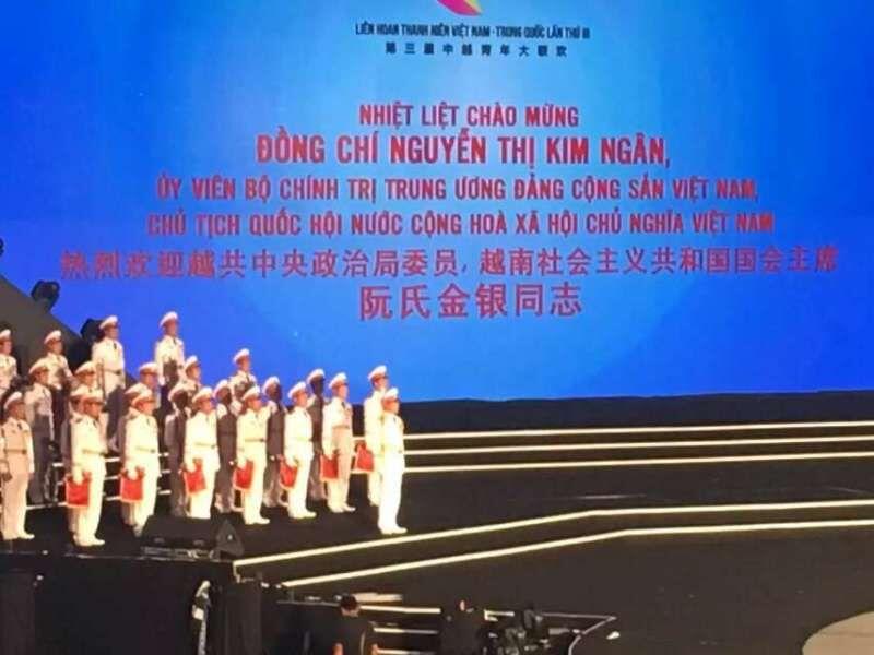 永尚科技董事长于彩成同志代表中国青年随团出访越南。