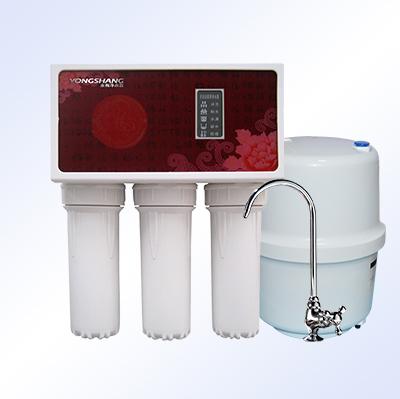厨下式净水器YRO101-2 (洪福)